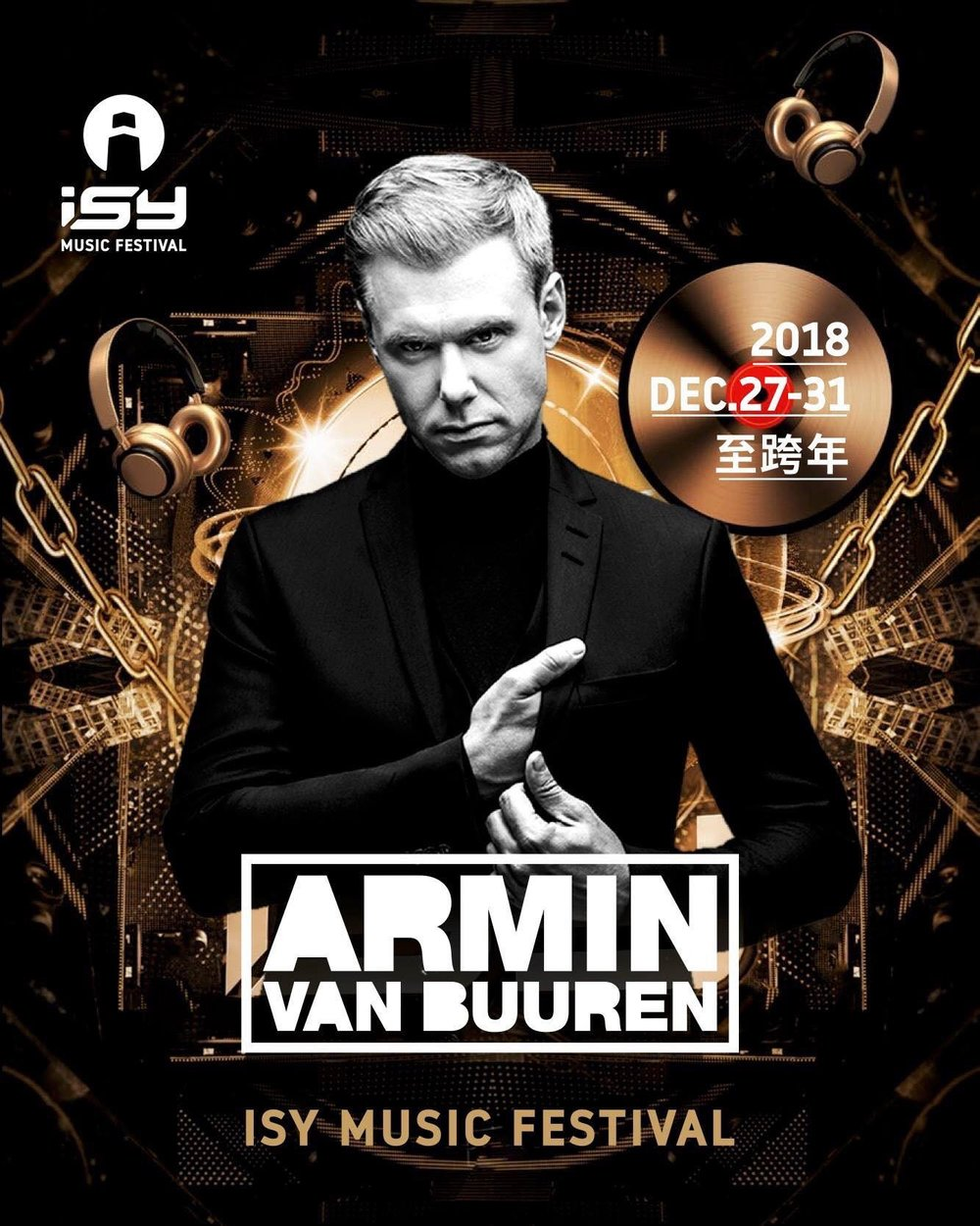 Armin Van Buuren - Dutch DJ, record producer and remixer. He has been ranked the number one DJ by DJ Mag a record of five times, four years in a row. 2018 ISY MUSIC FESTIVAL final show DJ.