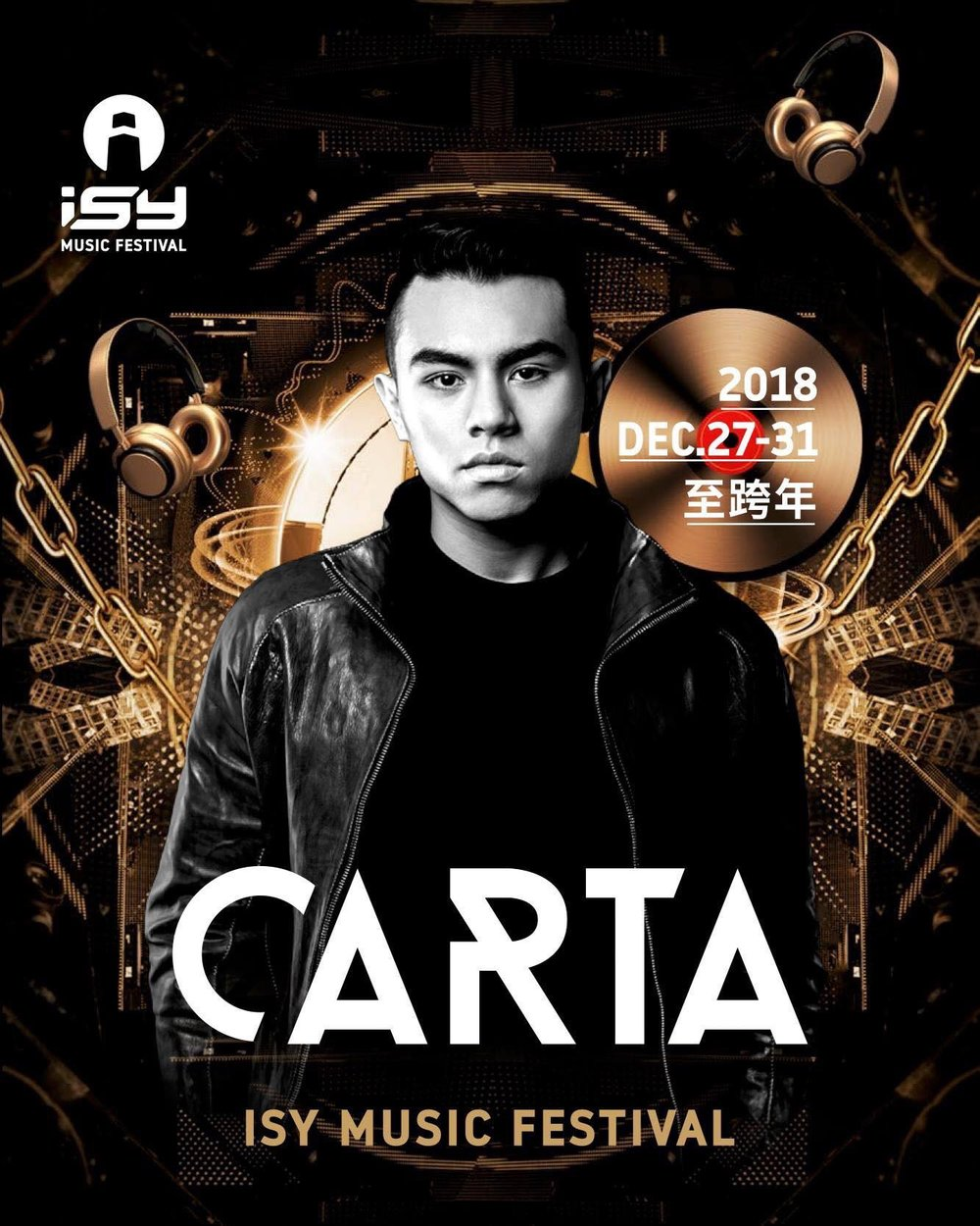 Carta - DJ, producerHe is the first Chinese-based producer to be signed to Spinnin' Records, ranked No.92 in DJ Mag's Top 100, this is the first time a Chinese DJ has made the list.