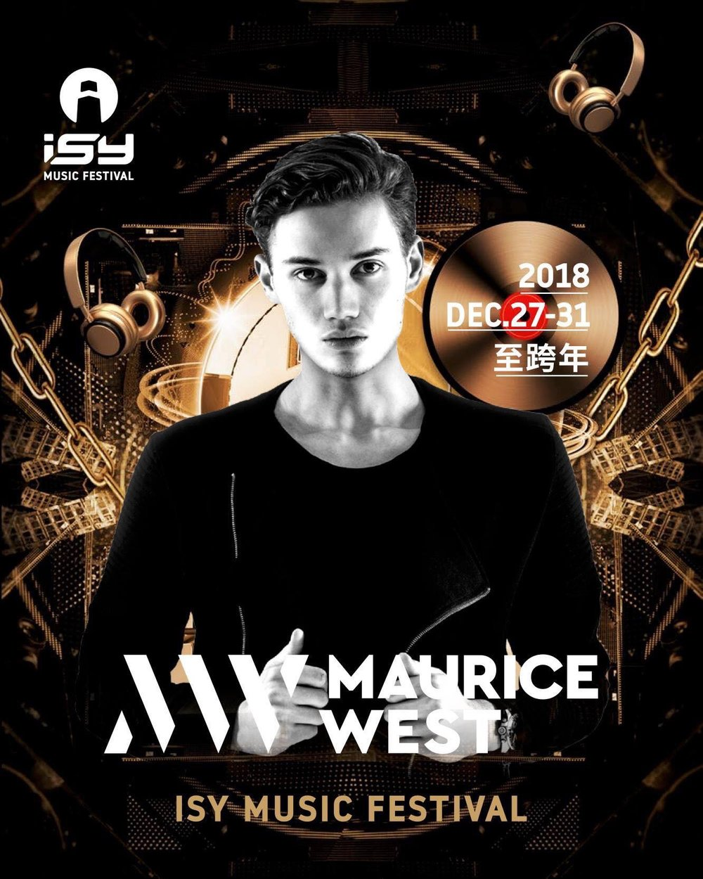 Maurice West - The 19-years-old Dutch DJ and producer Maurice West has, despite his young age, already made huge moves in the dance music community. He is the first artist to sign to W&W's imprint Mainstage Music.