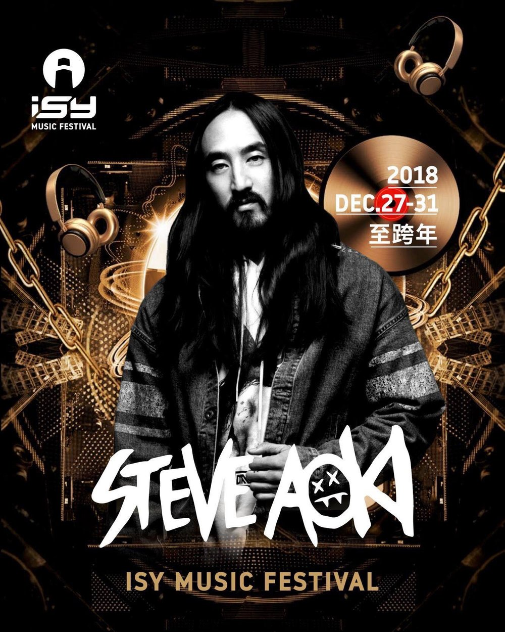Steve Aoki - American electro house musician, record producer, DJ, and music executive. Also he is well-known for caking people.