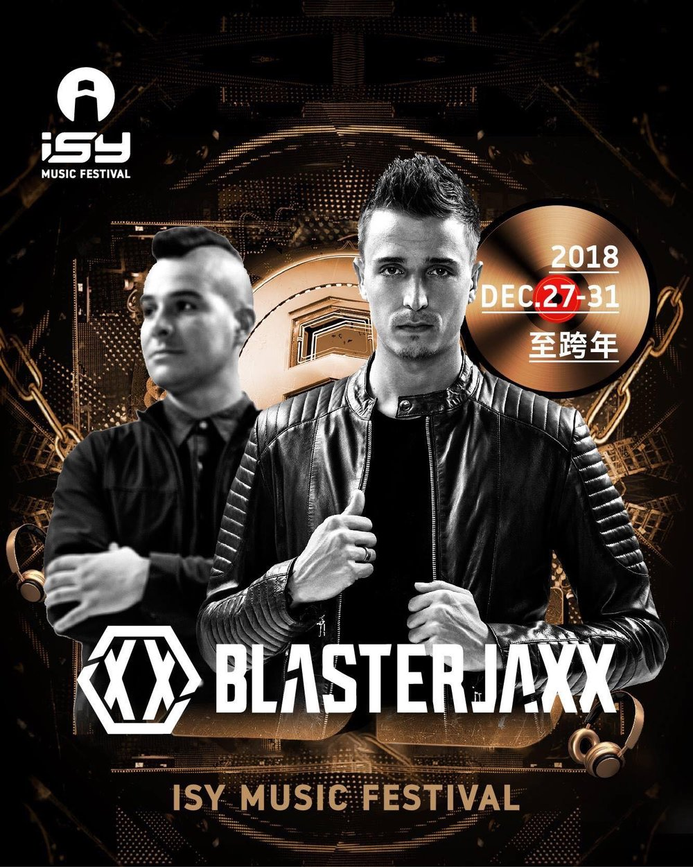 BlasterJaxx - is a Dutch DJ and record producer duo composed of Thom Jongkind (born 1990) and Idir Makhlaf (born 1992). They mainly produce big room house and electro house music.