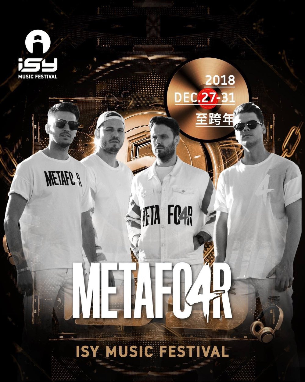 Metafo4r - I think it's pretty likely METAFO4R is one the slots on the mainstage. If you're not familiar with them it's Firebeatz and DubVision's new project. They've played EDC and Tomorrowland.