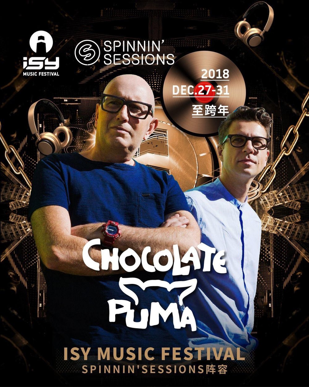 Chocolate Puma - Zki & Dobre are a DJ and music production duo from Haarlem, Netherlands.Their stage names include