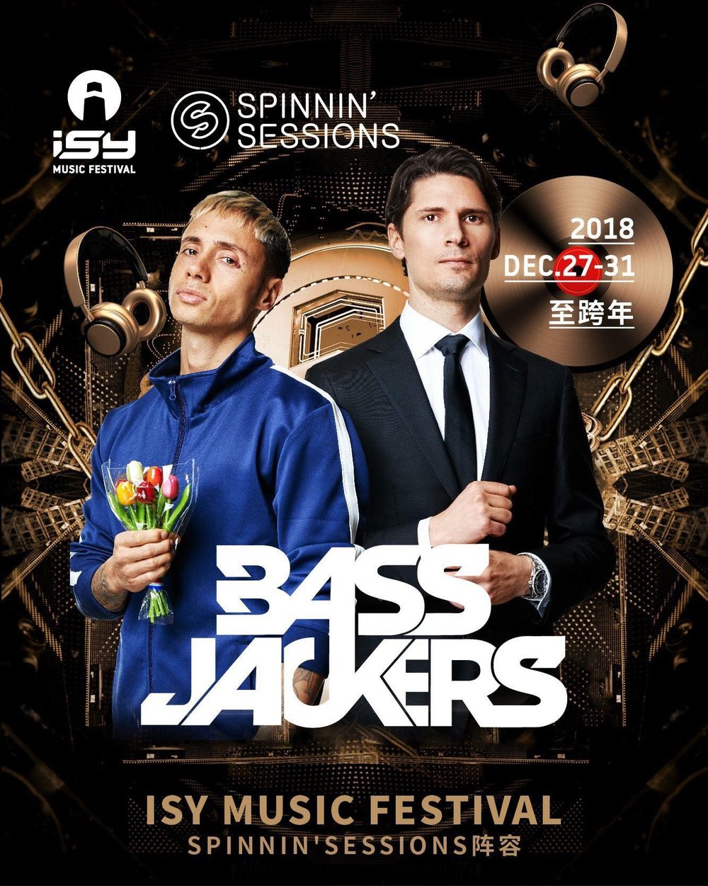 Bass Jackers - is a Dutch electronic music production and DJ duo consisting of Marlon Flohr & Ralph van Hilst. They are best known for their 2013 the single,
