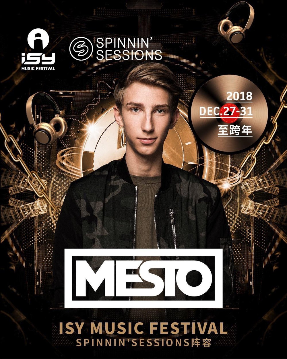 Mesto - is a Dutch electronic musician, record producer, remixer and DJ. He gained recognition after collaborating with Martin Garrix on their single