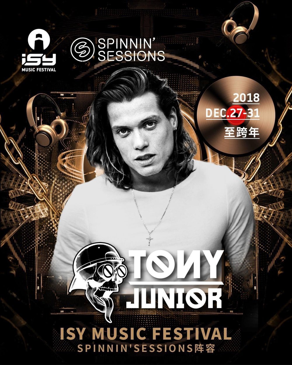 Tony Junior - is a Dutch DJ and record producer from Utrecht. He has released a number of charting singles and is best known for his collaborations with DVBBS, NERVO and Tiësto.